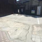 51803665 - 駐車場3台