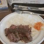 ツキハナ288 - 限定10食、ステーキランチ950円