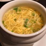 南翔饅頭店 - 本日のスープ (帆立貝と玉子)