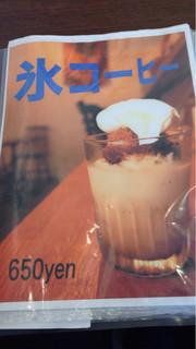 サレド コーヒー - メニュー8