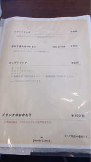 サレド コーヒー - メニュー4