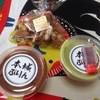 本城ぷりん - 料理写真:チョコ&抹茶ぷりん^Q^ feat. アーモンド・クランチ^0^