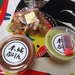 51807754 - チョコ&抹茶ぷりん^Q^ feat. アーモンド・クランチ^0^