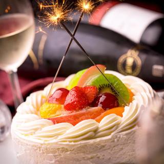 ★誕生日・記念日にはケーキ贈呈中★