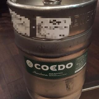コエドの樽限定ビール「鞠花」扱っています!!