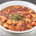 味源 - 料理写真:麻婆豆腐