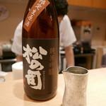 ぎをん 遠藤 - 16.2-2 松の司