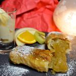 津軽リンゴのブランデー香るアップルパイ