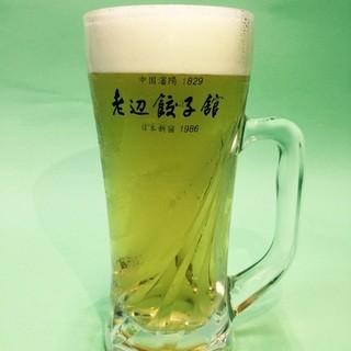 4種類の【生ビール】!ビールと餃子、最高の組み合わせ!