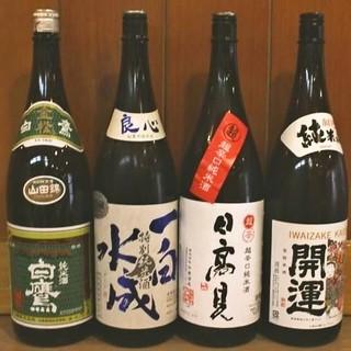 魚と合う貴重な銘柄の日本酒。