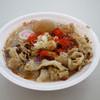 辛口ガチ味噌肉ソバ ひるドラ - 料理写真:濃厚ガチ味噌炙り肉ソバ~☆
