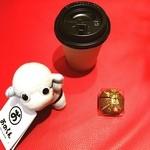 玉澤総本店 - 玉澤総本店の「ホットコーヒー」。  黒砂糖まんじゅうもオマケで付いてきました。