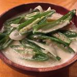 ガテモタブン - ガテモタブン(東京都渋谷区上原)エマダツィ(トウガラシ&チーズ) 900円