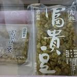菓子処 大正田 - 料理写真: