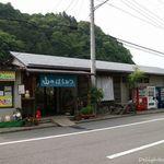 山のはちみつ本店 - 15.7月