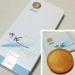 壺屋総本店 - き花・5枚入り(760円)