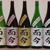 Suginamimangetsu - ドリンク写真: