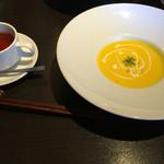 モデスティ - スープ