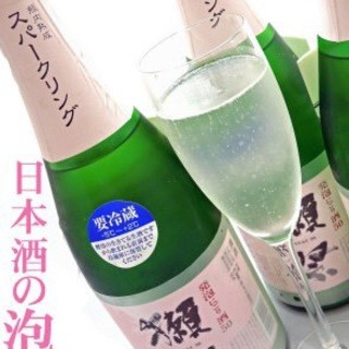 獺祭スパークリング・熊本復興支援!熊本日本酒飲み比べセット!