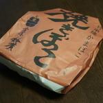 51832303 - 焼きぼこ(1,200円+税)2016年5月