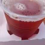 ヘリオス酒造 -
