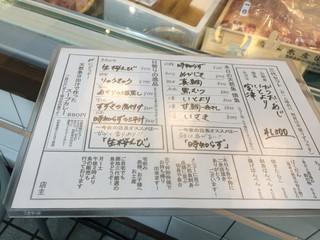 魚や 粋 - 16/6月
