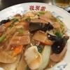 中国料理 夜来香 - 料理写真: