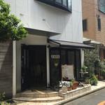 Cafe T -