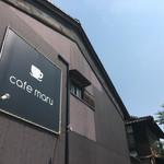 cafe maru - コレに( >_[・]) ロックオン