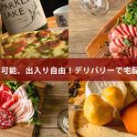 KURAND SAKE MARKET - 料理持ち込み自由!好きな料理と日本酒を合わせてみて!
