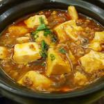 天厨菜館 - 土鍋入り麻婆豆腐