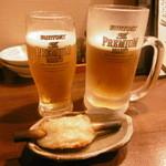 淡路島ええとこどり - 付き出し1人分と生ビール小・中
