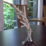 御影茶屋 - 季節の草花が一輪ざしに・・・秋らしい♪