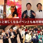 KURAND SAKE MARKET - 毎月、日本酒を楽しむイベントを開催してます!