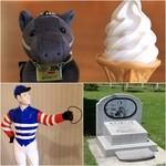 優駿記念館 - 料理写真:北海道ソフトクリーム250円/オグリキャップのマスコットも購入(^^;;/謎の人形/オグリキャップのお墓