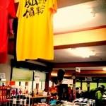 月山ペアリフト下駅 - 売店&食堂