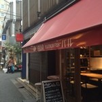 KOSHITSU 白金魚 バル -