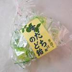 道の駅 鷲の里 - 料理写真:すだちのど飴