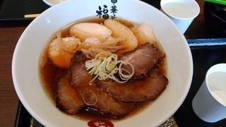 中華そば 福味 - Wのチャーシュー麺@1,150円