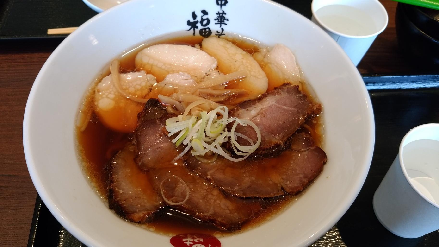 中華そば 福味
