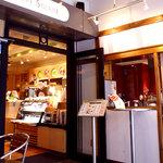 カフェ ソラーレ - チュロス屋さんが併設されたのですが、まだ食べてないです~。