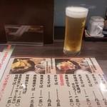 51853515 - 生ビール(中550円)