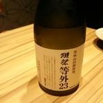 博多たんか - 珍しいお酒が(^^)