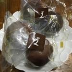 ラ・メゾン・デュ・ショコラ   - チョコボール