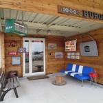 1000℃ BURGER - 店の入り口