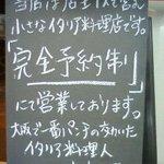 5186137 - 店頭