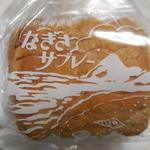 中村屋 - 料理写真:なぎさサブレー