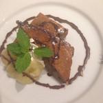 タモン - チョコレートバナナケーキ
