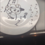 タモン - カープのお皿