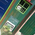 友浦サイト - 緑の扉